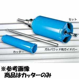 最適な価格 ガルバウッドコアドリルカッター ミヤナガ PCGW180C:激安!家電のタンタンショップ-DIY・工具