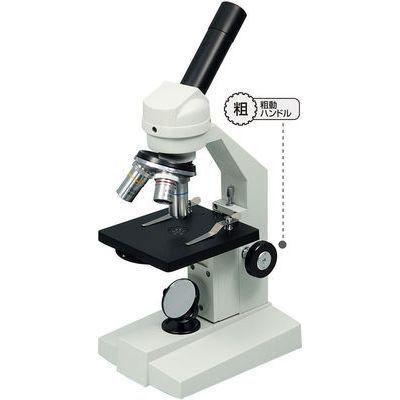 アーテック 生物顕微鏡 E400/600(反射鏡) ATC-9967