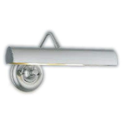 コイズミ LEDブラケット AB38580L