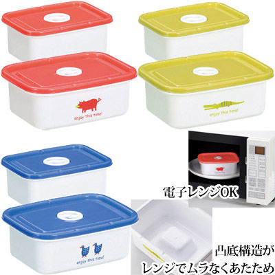 その他 【60個セット】マロンの便利な保存容器2個組 MRTS-27559