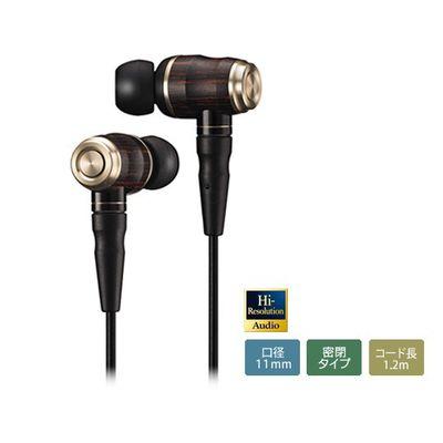 ビクター ハイレゾ音源再生対応 密閉型インナーイヤーヘッドホン HA-FX850
