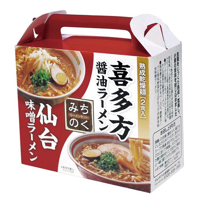 その他 【36個セット】熟成乾燥麺 東北みちのくラーメンセット 2575420