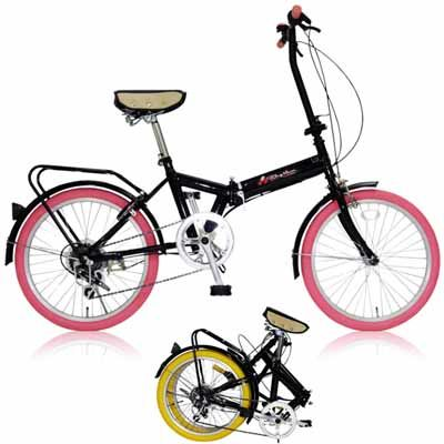 MIWA 20型折りたたみ自転車 FD1B-206 ピンク OTM-20827