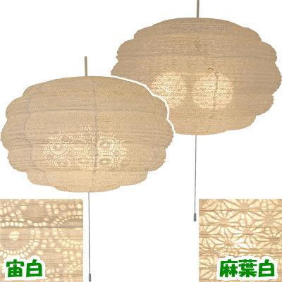 彩光デザイン ペンダントSPN3-1069 アサハシロ SPN3-1069【納期目安:2週間】