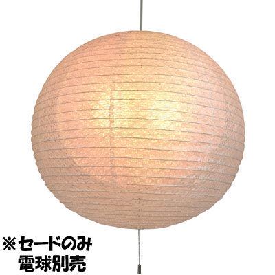 彩光デザイン ペンダントセードSLP-1102 コウメシロ in ラベンダー SLP-1102kwinlv【納期目安:1週間】