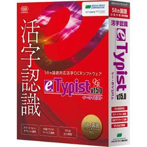 メディアドライブ e.Typist v.15.0 WEB150CPA00【納期目安:追って連絡】