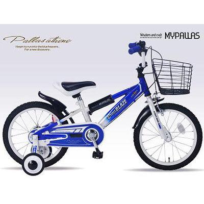 マイパラス マイパラス 16インチ 子供用自転車 ブルー MD-10-BL