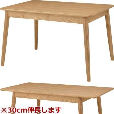 東谷(あづまや) エクステンションテーブル HOT-511TNA