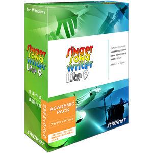 インターネット Singer Song Writer Lite 9 アカデミック版 (SSWLT90WAC) SSWLT90W-AC