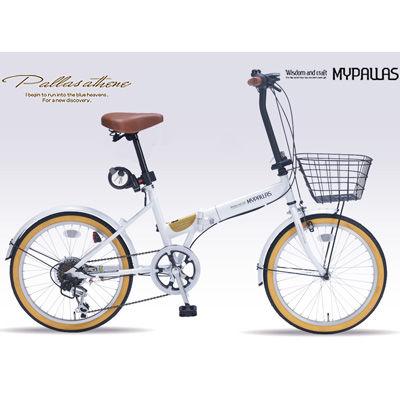 マイパラス 20インチ 折畳自転車 6SP オールインワン M-252-W