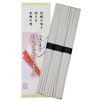 三盛物産 【60個セット】福かさねうどん [うどん50g×3束] QQA-3