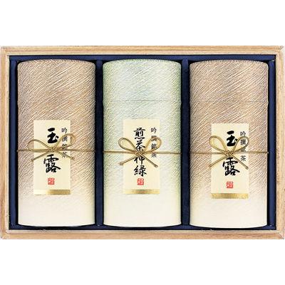三盛物産 宇治の葉 [玉露神緑 150g×2、煎茶神緑 150g×1] JH-200