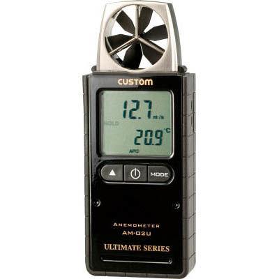 カスタム カスタム デジタル風速計(風速・温度・湿度) 4983621270051