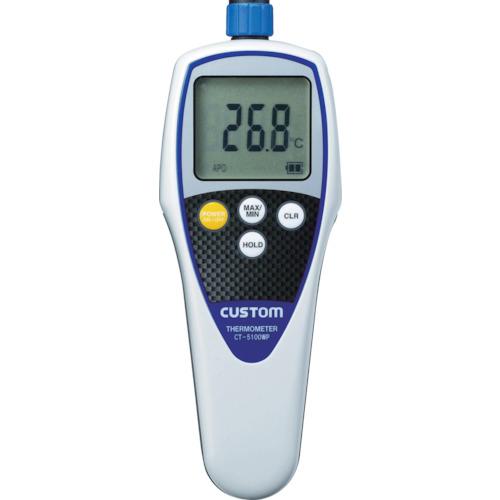 カスタム カスタム 防水デジタル温度計 CT5100WP 4983621200119