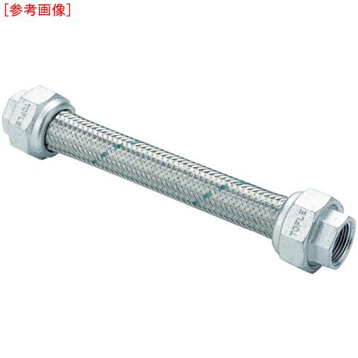 トーフレ トーフレ ユニオン無溶接型フレキ 継手ステンレス 32AX300L 4571411264559
