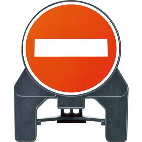 日本緑十字社 緑十字 DBS-2 侵入禁止マーク H1020×W850×D725 4932134213970