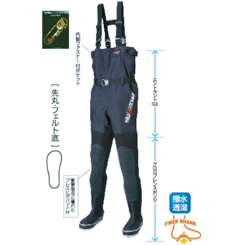 阪神素地 ハンシン FX-543 透湿スリムウェーダー 先丸 25.0 X体 4518208203797