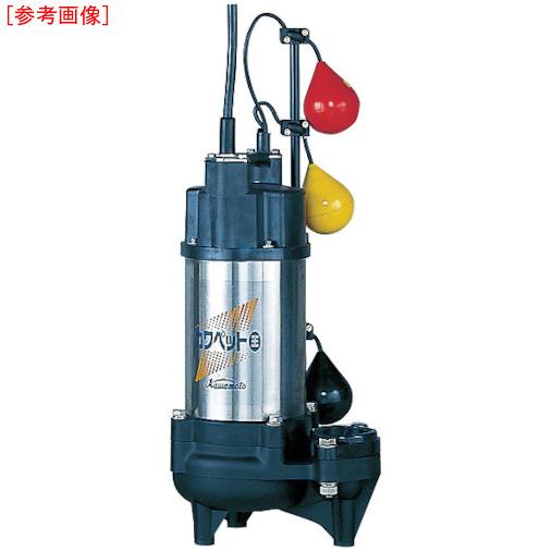 川本製作所 川本 排水用樹脂製水中ポンプ(汚物用) WUO34060.15SLNG 4582293886692
