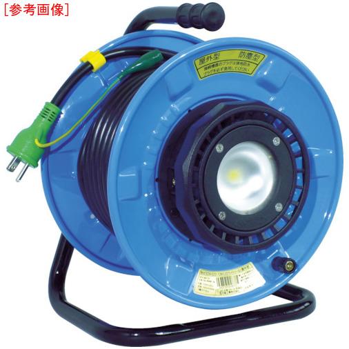 日動工業 日動 防雨・防塵型LEDライトリール 漏電過負荷短絡保護兼用遮だん器付 4937305049464
