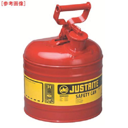 ジャストライト マニファクチャリング ジャストライト セーフティ缶 タイプ1 2ガロン 0697841139985