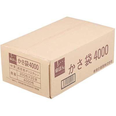新倉計量器 傘ぽん専用傘袋(4000枚入) EBM-5120600