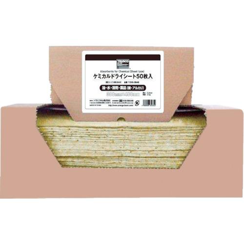 トラスコ中山 TRUSCO ケミカルドライシート 380×480  (50枚入) 4989999355352