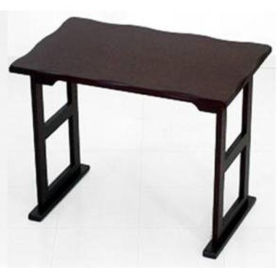 ヤマソロ くつろぎテーブル(高座椅子用) 色:ダークブラウン 82-782