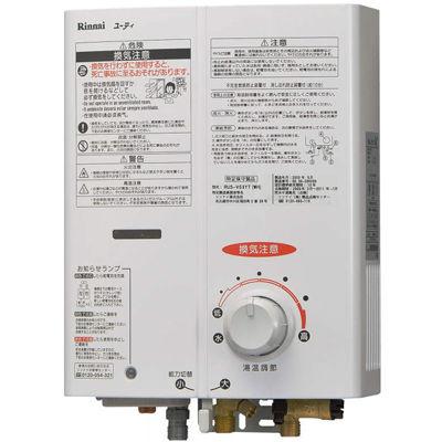 リンナイ ガス給湯機器 5号先止め湯沸器 RUS-V53YT(WH)【納期目安:1週間】