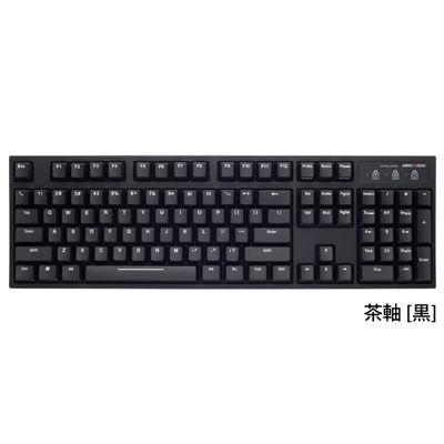 ARCHISS ARCHISS ProgresTouch RETRO メカニカルフルキーボード 英語ASCII配列 黒モデル フルキーボード 2色成型 茶軸 [黒] AS-KBPD04/TBK