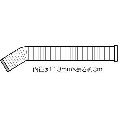 ハイアール スポットエアコン用延長冷風ダクト(3m) JA-ESP25C-W【納期目安:2週間】