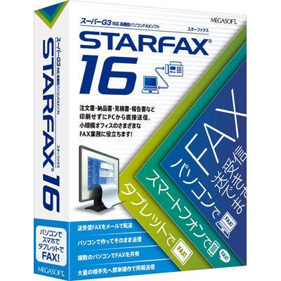メガソフト STARFAX 16 ME100LJ【納期目安:追って連絡】