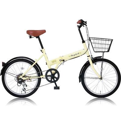 レイチェル カゴ/泥除け標準装備・カギ/ライトが付属した20インチ折りたたみ自転車 FB-206R アイボリー OTM-24213【納期目安:4/19入荷予定】