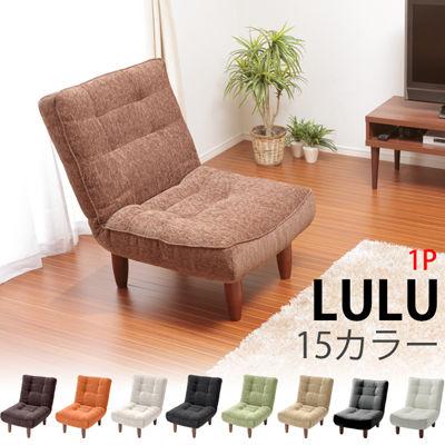 セルタン 「LULU-1p」ポケットコイルスプリング入り 樹脂脚 150mm (カシコンブラウン) (沖縄・離島配送不可) 10103-010