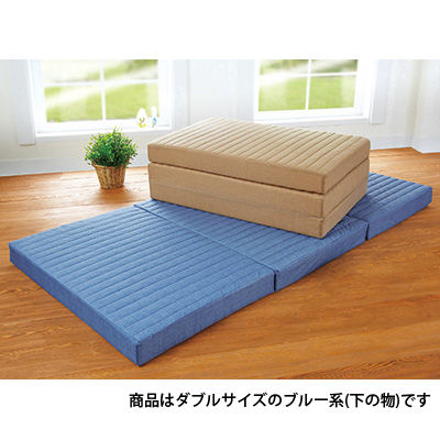 日本寝具 フローリング用バランスマットレス ダブル ブルー K065WB
