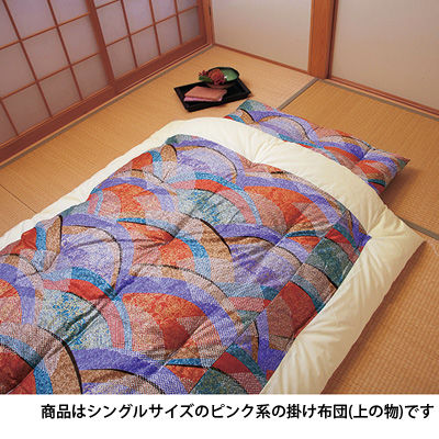 日本寝具 純綿わた入り和式掛ふとん シングル ピンク C197SP【納期目安:2週間】