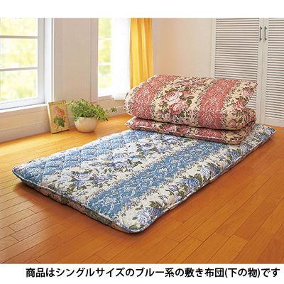 日本寝具 オールシーズン羊毛混バランス3層敷ふとん シングル ブルー E154SB