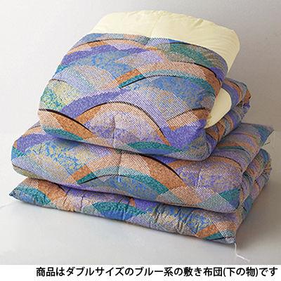 日本寝具 純綿わた入り和式敷ふとん ダブル ブルー E151WB【納期目安:2週間】