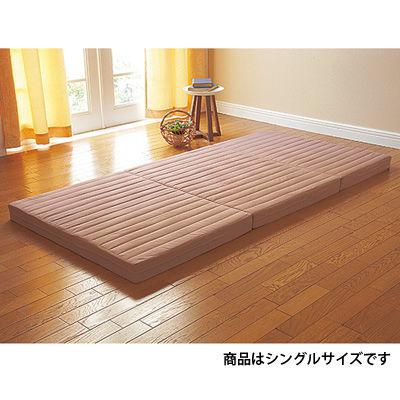 日本寝具 高反発キルトマットレス(敷ふとん兼用) シングル K104SZ【納期目安:2週間】