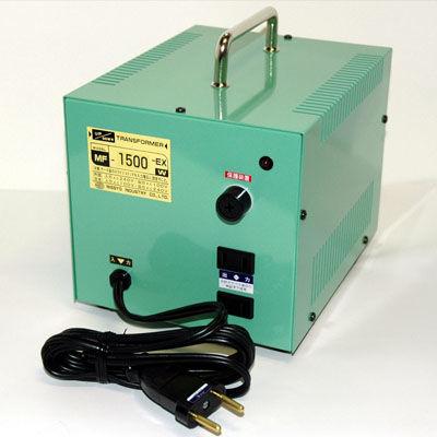 日章工業 アップ/ダウントランス(AC240⇔AC100V、1500W) MF-1500EX【納期目安:3週間】