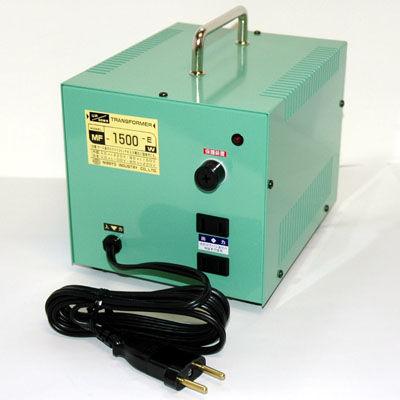 日章工業 アップ/ダウントランス(AC220⇔AC100V、1500W) MF-1500E【納期目安:3週間】