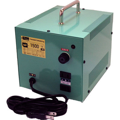 日章工業 アップ/ダウントランス(AC120⇔AC100V、1500W) MF-1500U【納期目安:3週間】