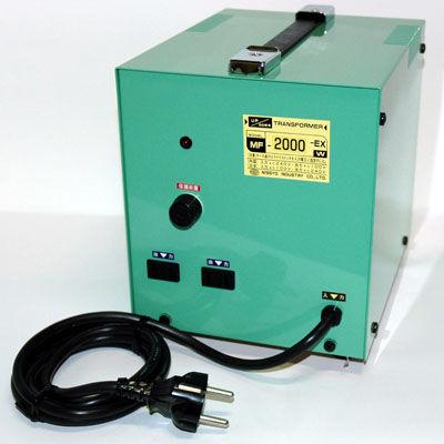 日章工業 アップ/ダウントランス(AC240⇔AC100V、2000W) MF-2000EX【納期目安:2週間】