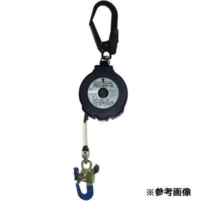 ポリマーギヤ ブロックリールF5SF2-LR6(引き寄せロープ付) F5SF2-LR6