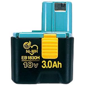 HiKOKI(日立工機) 電池 EB1830H 0032-1689