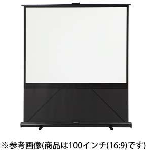 キクチ GRANDVIEW (100インチ16:9)床置き立上げスクリーン(ケースカラー:ブラック) GFP-100HDW