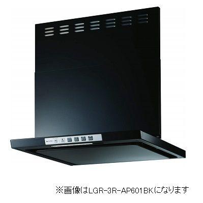 新しい季節 リンナイ レンジフードクリーンフード(ノンフィルタ・スリム型) LGRシリーズ(ビルトインコンロ連動タイプ)(90cm)(ブラック) LGR-3R-AP901BK, lifestylejapan 財布バッグ専門 a61f907b