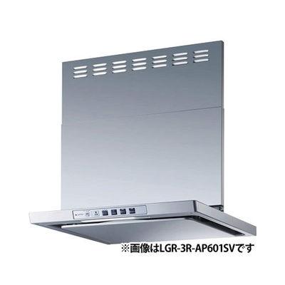 【人気No.1】 リンナイ クリーンフード(ノンフィルタ・スリム型) LGRシリーズ(ビルトインコンロ連動タイプ)(75cm)(シルバーメタリック) LGR-3R-AP751SV, アジア工房 984280af