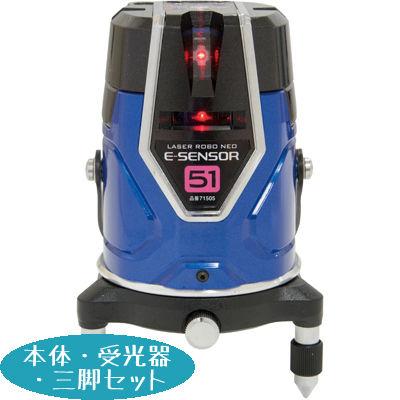 シンワ測定 シンワ レーザーロボ Neo E Sensor 51受光器・三脚セット71515 71515