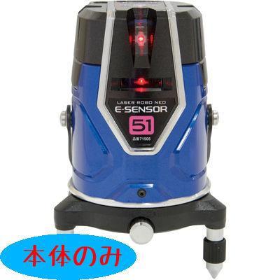 シンワ測定 レーザーロボ Neo E Sensor 51縦・横・大矩・通り芯x2・地墨71505 71505