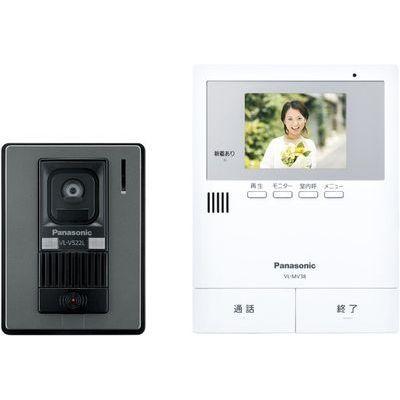 パナソニック LEDライト搭載で夜でもカラーで確認できるテレビドアホン【電源コード式】 (VLSV38KL) VL-SV38KL